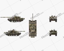 Al-Zarrar Tank